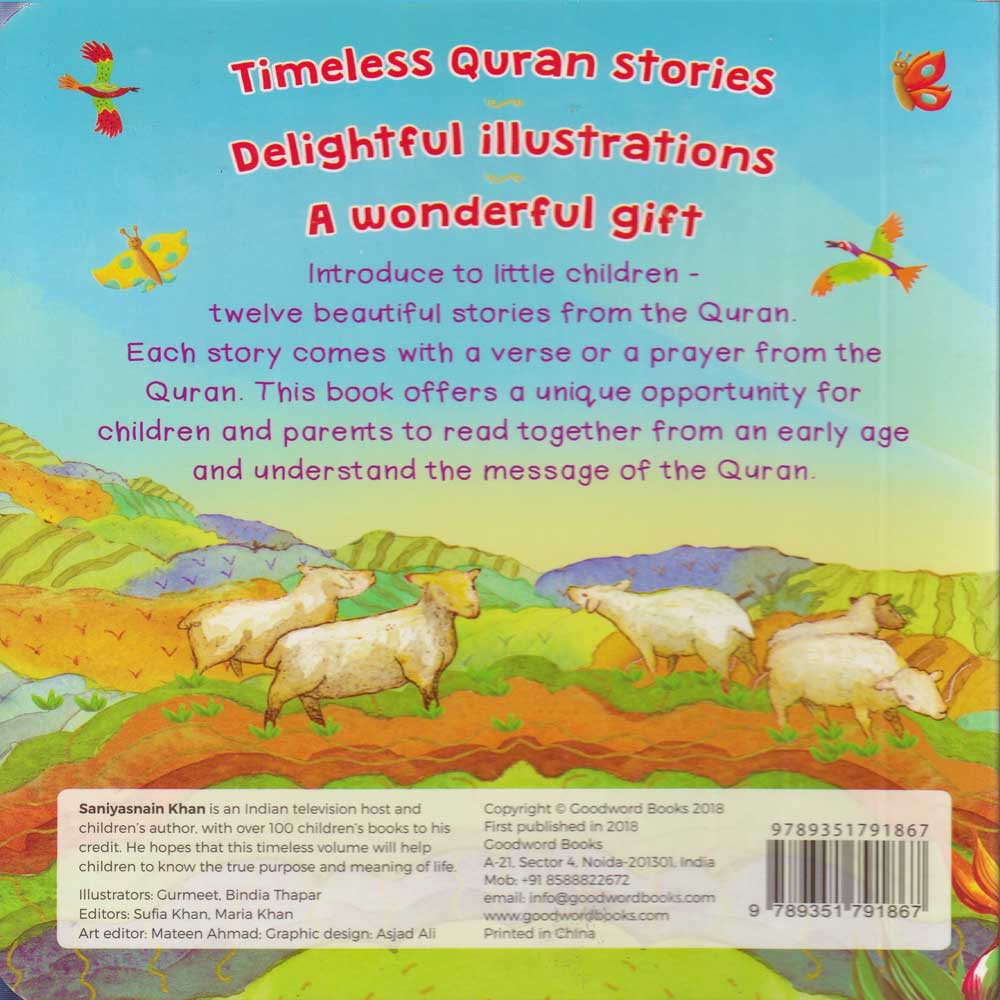 Quran_Stories_for_Toddlers_Boys2