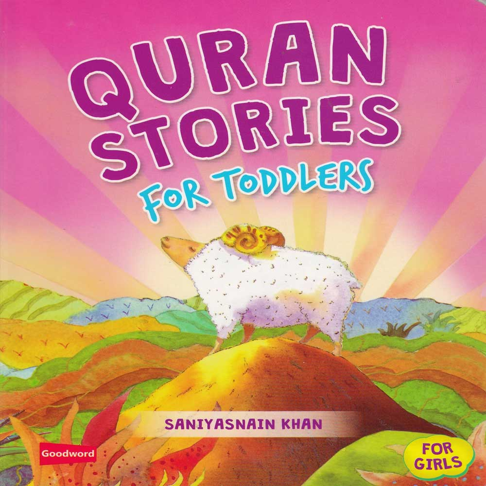 Quran_Stories_for_Toddlers_Girls_1
