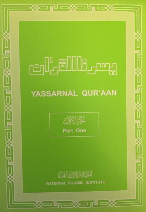 Yassarnal-Quraan-WII-Part-One