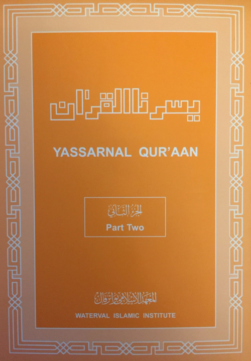 Yassarnal-Quraan-WII-Part-Two