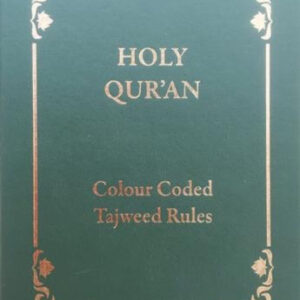 Colour Coded Tajweed Quran - Reesh | Kiddies Book Store