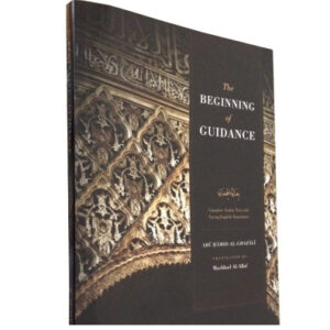 The Beginning of Guidance - Imam Ghazali - Reesh | Kiddies Book Store