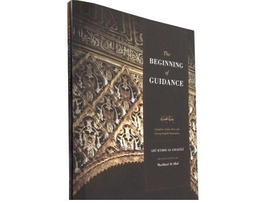 The Beginning of Guidance - Imam Ghazali - Reesh | Kiddies Book Store