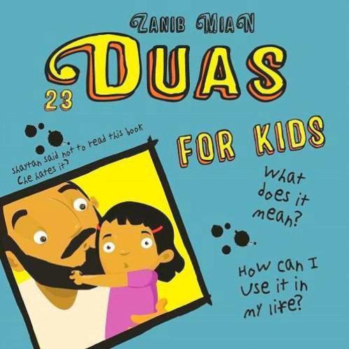23 Duas For Kids   Reesh Kiddies Book Store