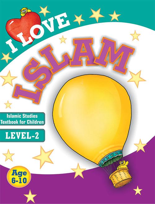 I Love Islam Level 2   Reesh Kiddies Book Store