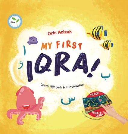 My First Iqra!| Reesh Kiddies Book Store